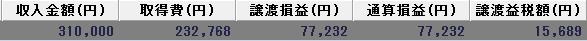 2014111921480539c.jpg