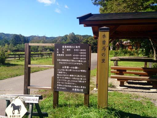 kisouma2-H260915.jpg