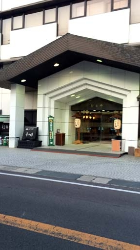 kobaitei-H261018.jpg