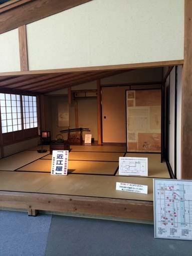 ryouma6-H261027.jpg