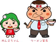 「札幌謹製 屋食ラー麺」スタッフ
