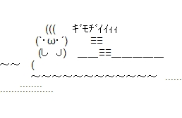 CapD20130925_12.jpg