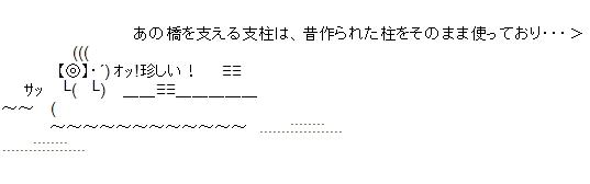 CapD20130925_9.jpg
