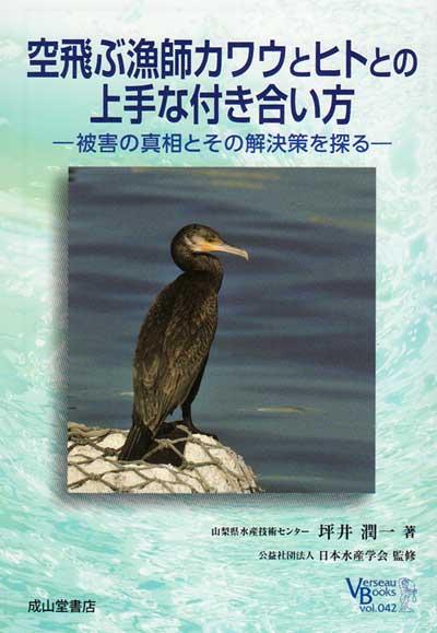 kawau20130402.jpg