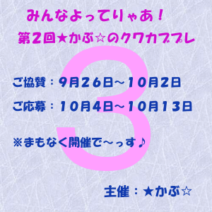 201409230015016b3.png