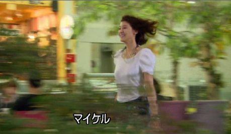 神20 チャン・ミ大喜び 走る!