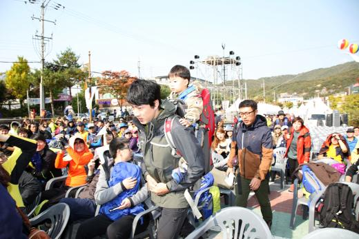 北漢山キャンペーン