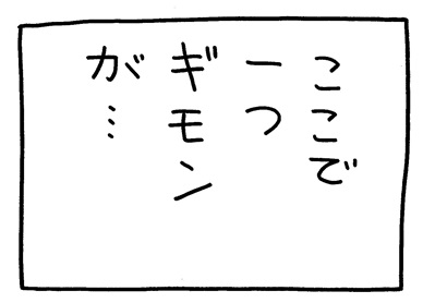img352-crop08.jpg