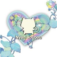 nyankoubou_item_sub1.jpg