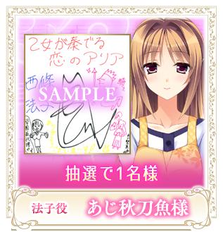 shikishi10.png