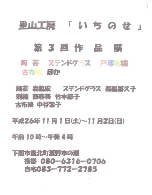 201410231020585cb.jpg