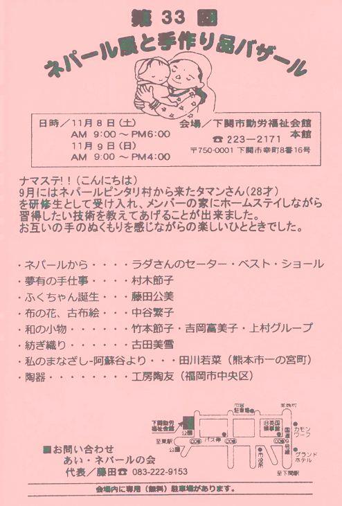 201410231219462d3.jpg