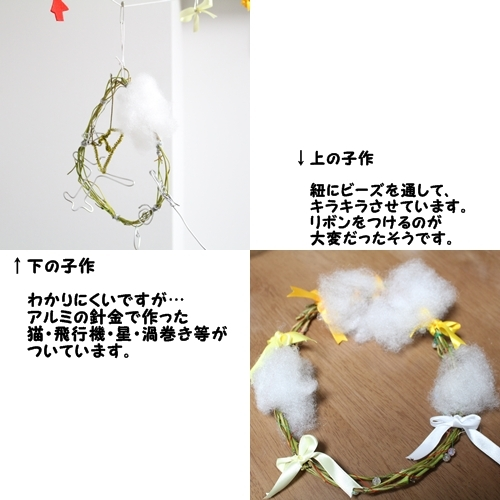 20141122_3.jpg