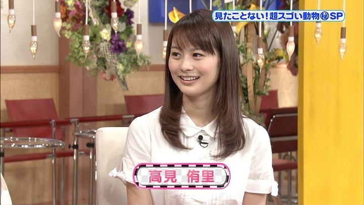 yuri20110421_10.jpg