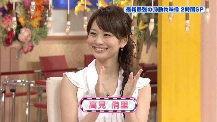 yurit20110818_07.jpg