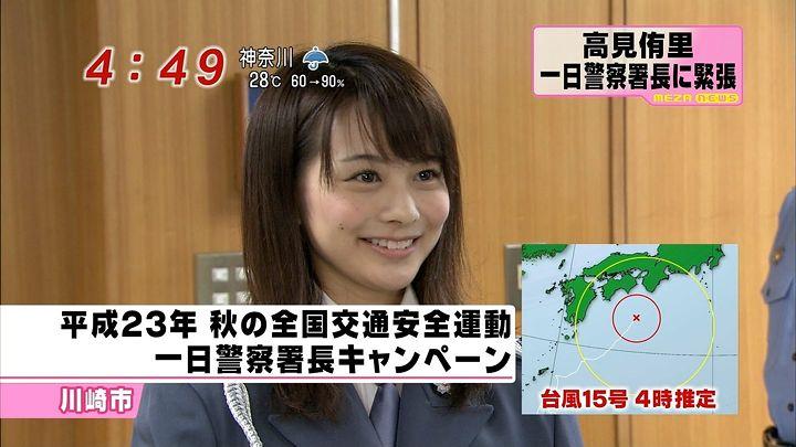 yurit20110921_02.jpg