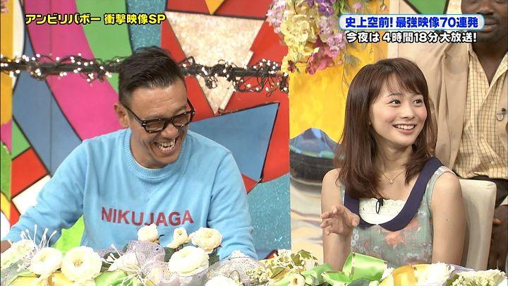 yurit20110922_11.jpg
