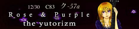 2012122523302326f.jpg