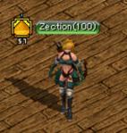 Zection