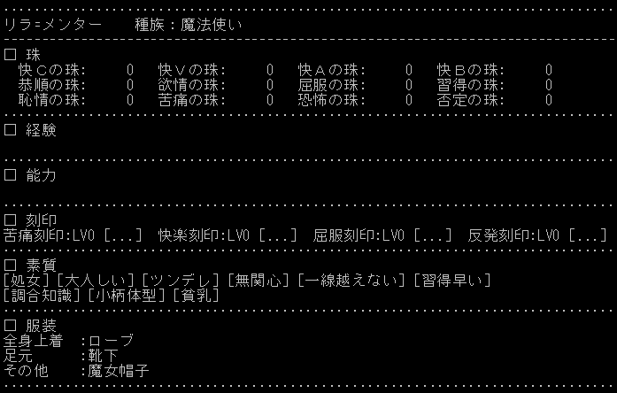 2013073101.png